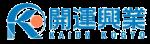 有限会社開運興業 [ KAIUN KOGYO ] 一般廃棄物・産業廃棄物・医療廃棄物収集運搬・資源リサイクル