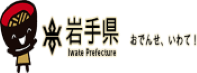 岩手県logo