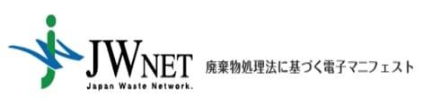JWnet_logo