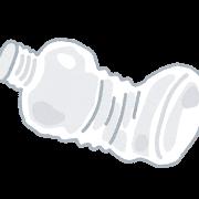 つぶしたペットボトル