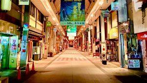 肴町商店街アーケード20201204