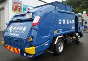 計量管理システム搭載塵芥車